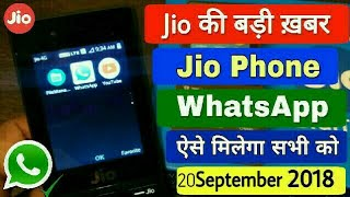 Jio Phone बड़ी खबर Install WhatsApp Update Aise Milega Sabko - Jio Phone Me WhatsApp Kab Aayega ? thumbnail