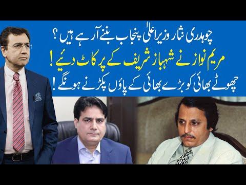 Hard Talk Pakistan with Dr Moeed Pirzada | 25 May 2021 | Sabir Shakir | 92NewsHD thumbnail