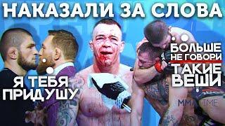 видео:  ТОП 5 ТРЕШТОКЕРОВ КОТОРЫХ НАКАЗАЛИ