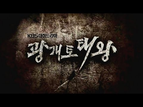 KBS Gwanggaeto the Great Conqueror opening (광개토태왕 오프닝)
