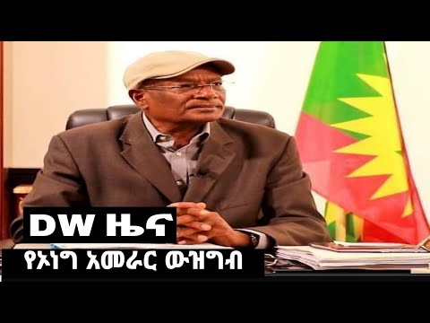 Ethiopia: የዕለቱ ዜና | Daily News September 10, 2020