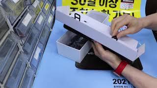 룸미러 블랙박스 파인뷰 LX3- 탑차블랙박스로 강력추천