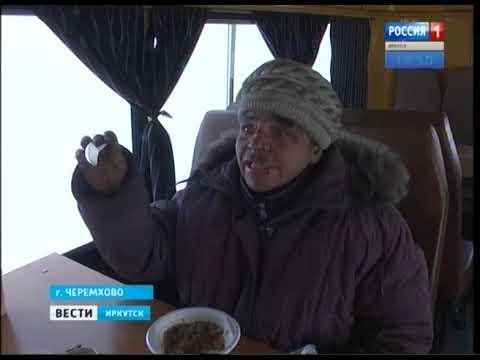 Бездомных всю зиму будут кормить горячими обедами в Черемхово