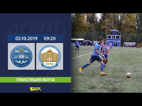 КБГУ (Нальчик) - СПбГУПТД (Санкт-Петербург) | Прямая трансляция | 3.10.2019