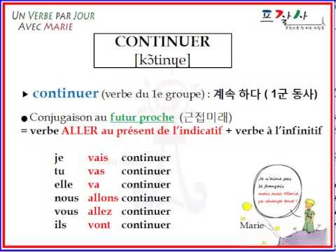 French Continuer Youtube