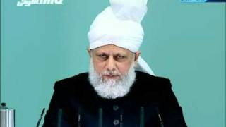 (Turkish) Friday Sermon 11th February 2011 - History of Islam Ahmadiyyat in Indonesia
