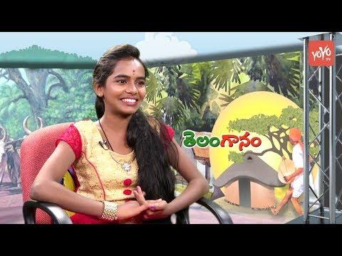 Telangana Folk Singer Bhavana Exclusive Interview | Latest Telangana Folk Songs 2017 | YOYO TV