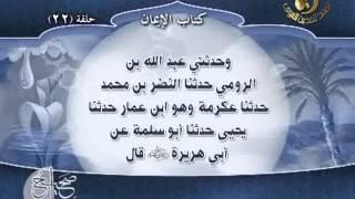صحيح مسلم - من هم بحسنة ولم يعملها