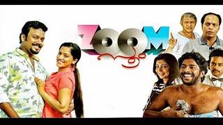 Malayalam Full Movie 2017 New Releases # Malayalam New Movies 2017 Full Movie # New Movies 2017