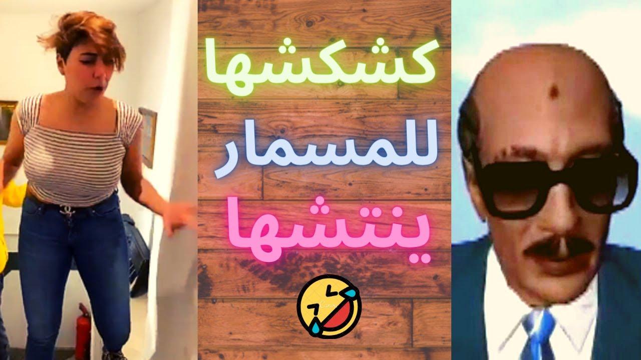 براعم الايمان والاخت منه عبد العزيز | سادات مصر 😂😂
