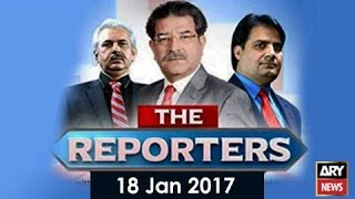 The Reporters 18th January 2017