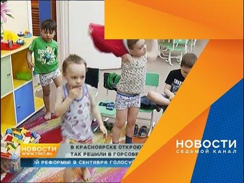 8 детских садов построят в следующем году: называем адреса
