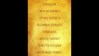 DREZDEN - Алладин/кавер/как играть на гитаре/аккорды/ляпис98/brutto nostra/Сергей Михалок/Трубецкой видео