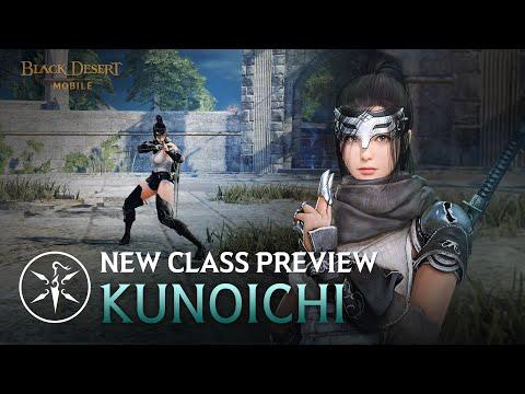 Class Preview: Kunoichi [Black Desert Mobile]