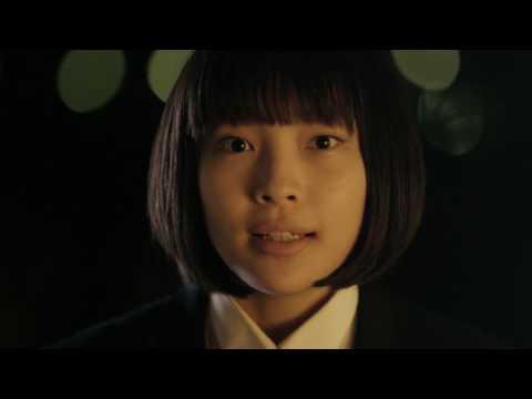 YUMEGIWA GIRL FRIEND - 『ギターロック』