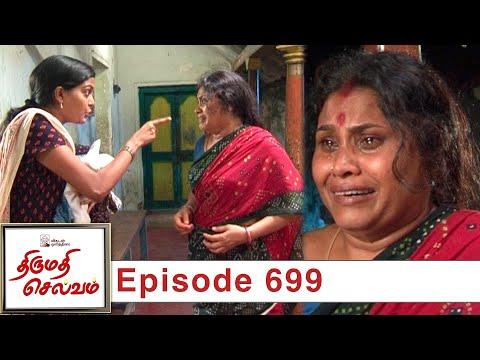 Thirumathi Selvam Episode 699, 16/12/2020   #VikatanPrimeTime