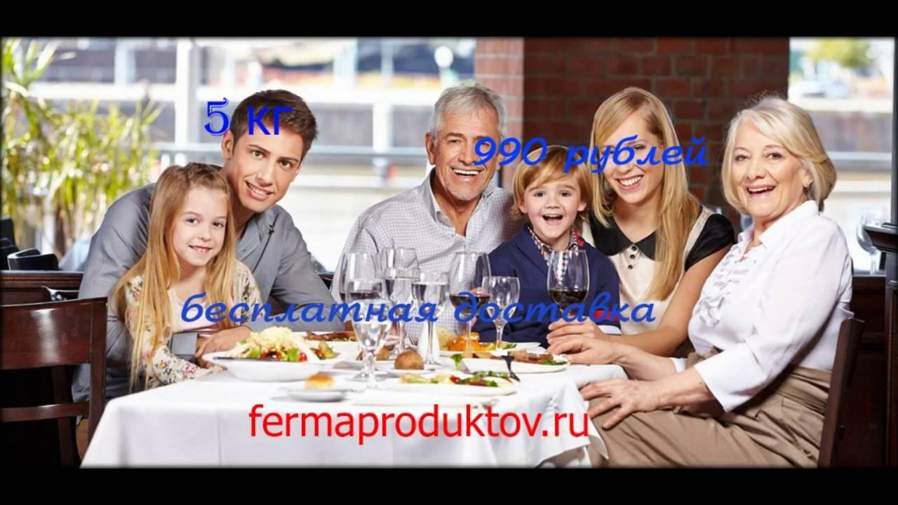 Натуральные фермерские продукты - YouTube