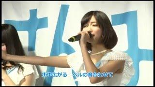 【さんみゅ〜】初雪のシンフォニー 2015/2014 SP版(字幕歌詞付き)