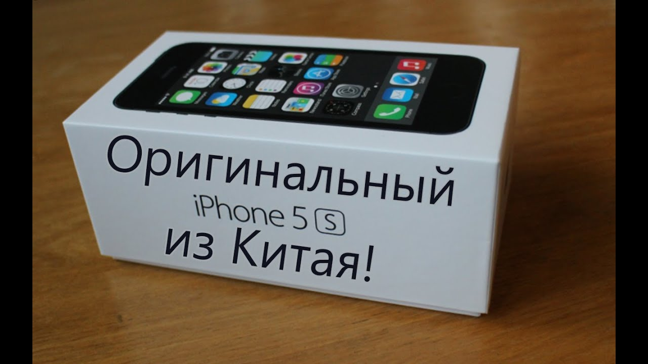 13 янв 2016. Цена на iphone 5s с 16 гб в российских магазинах сократилась примерно на треть и стала самой низкой в мире. Продажи iphone в 2015 и 2014 годах « не совсем корректно по ряду причин», считает представитель «м. Видео» ольга кобзарева. Осенью 2014 года вышел новый iphone 6,