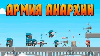 Clone Armies #2 ДАВНО ЖДАЛИ