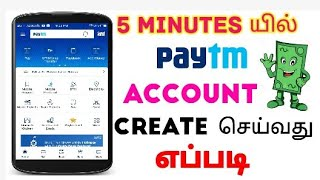 HOW TO CREATE PAYTM ACCOUNT IN 5 MINUTES (TAMIL)
