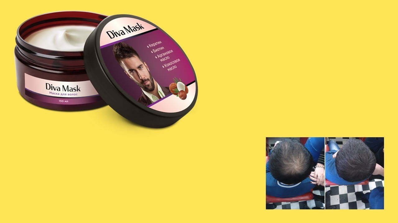 Diva Mask для укрепления и здоровья волос в Новосибирске