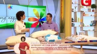 видео Какие подушки лучше покупать: отзывы с каким наполнителем выбрать подушку