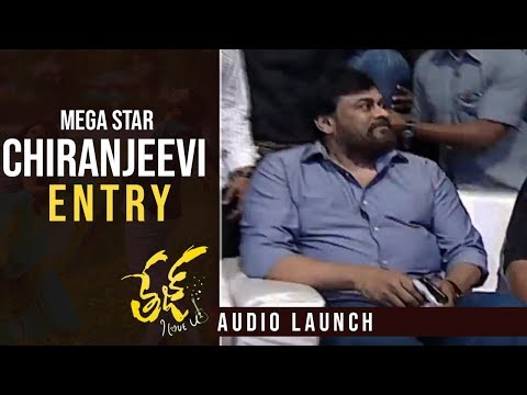 Mega Star Chiranjeevi Superb Entry @ Tej I Love You Audio Launch