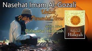 nasihat untuk penuntut ilmu dari imam algozali dalam kitab Bidayatul hidayah