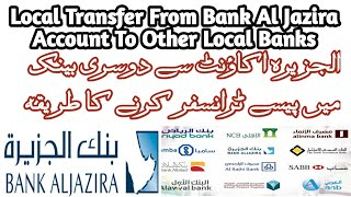How To Local Transfer From Bank Al Jazira Account To Other Banks Al rajhi Bank And Other