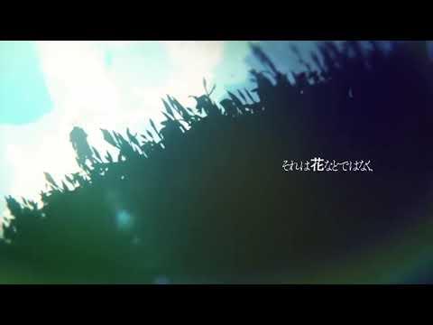 Tokyo Ghoul:RE- Cö Shu Nie