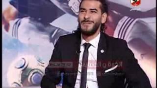"""كريم عبده """"الاهلى اكثر التزاماٌ من اندية اوربيه والدليل اشلى كول"""""""
