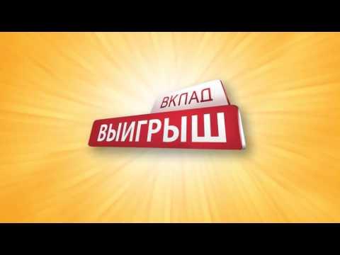 """ПАОК """"Российский Капитал"""""""