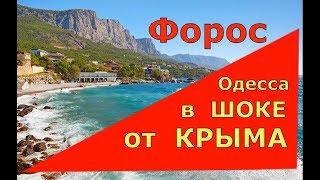 видео Сидения в Одессе