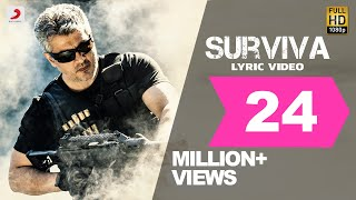 Vivegam - Surviva Tamil Lyric