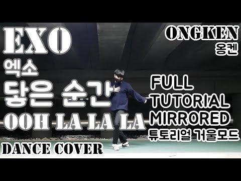 EXO 'Ooh La La La' Dance Tutorial (Mirrored + Slow) | Ongken