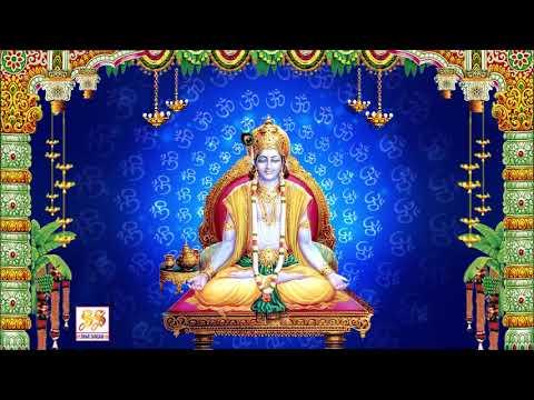 II ओ३म ध्यान II Om Meditation II  ओ३म II ओ३म II ओ३म II आर्य समाज वैदिक भजन II