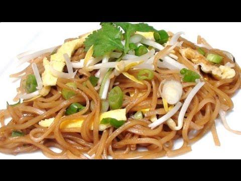 Lao stir fried noodles khaw mee youtube lao stir fried noodles khaw mee forumfinder Image collections