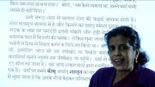I PUC | HINDI | BADRINATH KE YATRA -  02
