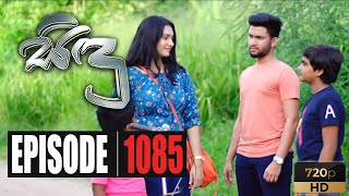 Sidu | Episode 1085 08th October 2020 Thumbnail