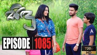 Sidu | Episode 1085 08th October 2020 Thumbnail