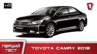 Toyota Camry 2013.