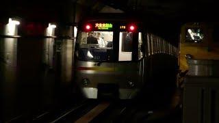 都営地下鉄12-000形12-461F 光が丘行き 大江戸線・大門駅