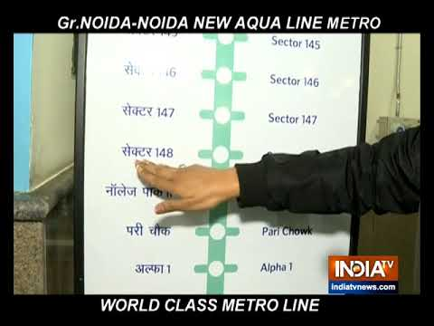 Noida Metro Aqua Line: Details of stations