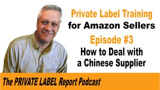 Amazon Private Label Seller Training - Dealing with a chinese supplier