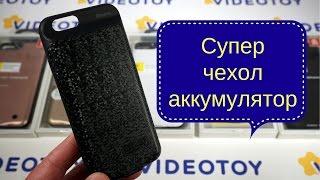 Чехол аккумулятор Baseus для iPhone - Baseus Ultra Slim Power Bank Case(, 2017-04-17T17:40:12.000Z)