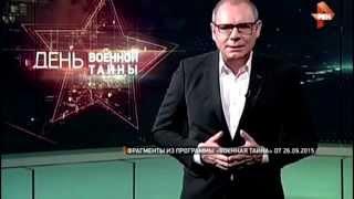 УДАР ПО АРМЯНСКОЙ ИСТОРИИ В ЭФИРЕ ТЕЛЕКАНАЛА REN TV