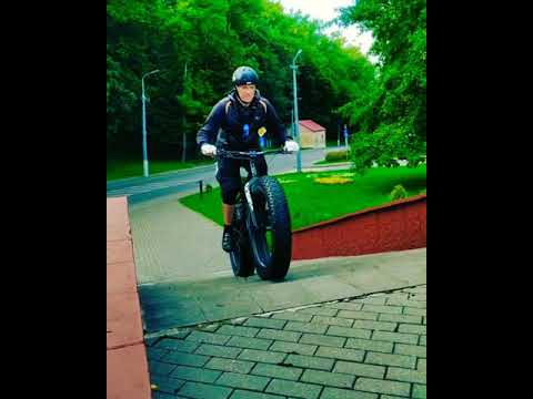 Fatbike 5.05 ступеньки