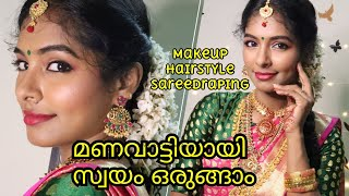 South Indian Kerala Hindu Bridal makeuplook|Hairstyle&Sareedraping|Affordable bridal makeup|Asvi
