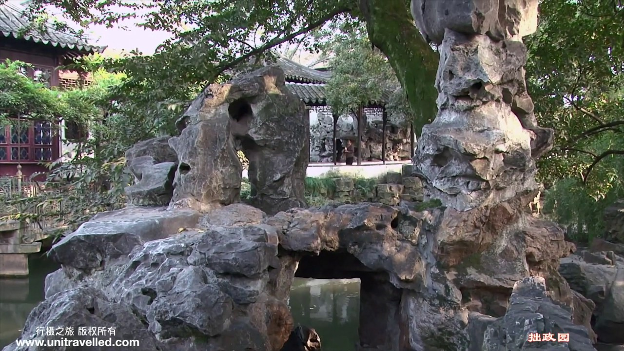 The Humble Administrator S Garden In Suzhou China 苏州 拙政园